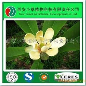 厚朴酚 产品图片