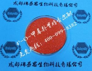 4'-O-甲基补骨脂查尔酮   l标准品