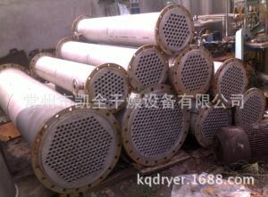 冷凝器,溶剂回收器,列管式冷却器、换热器,接收定制,凯全干燥