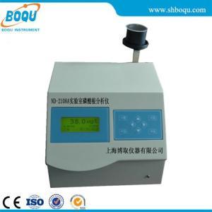 磷表/台式磷表/台式磷酸根分析仪