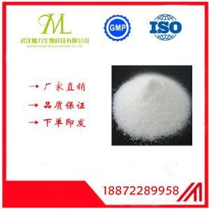 叔丁基肼盐酸盐(滴定法)