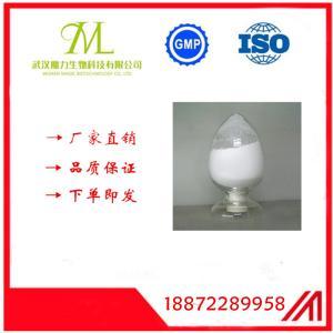 N-二乙基氨基乙酰基-2,6-二甲基苯胺盐酸盐 /盐酸利多卡因价格73-78-9