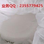 奥利司他生产厂家|减肥原料药|熔点73-75℃|合成发酵生产工艺|厂家真货