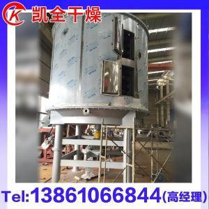 盘式干燥机、盘式烘干机、氧化铁黄干燥机、阻燃剂铜粉钼粉专用干燥机