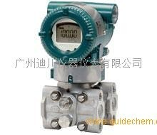 廣州迪川儀表DF3051差壓變送器 微差壓變送器 國產差壓變送器