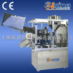 SXL 金属软管灌装封尾机 化妆品封尾灌装机