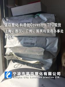 科思创TPU UT7-83AU挤出级TPU