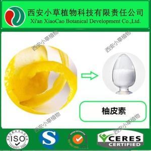 柚皮素 产品图片
