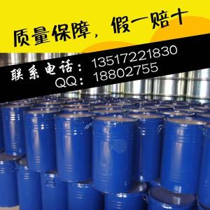 磺化煤油生产厂家产品图片