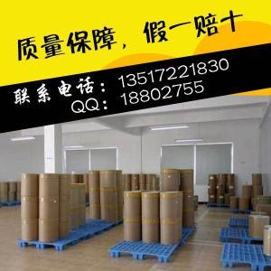 复硝酚钾厂家产品图片