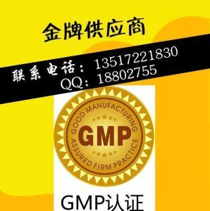 棉隆供应产品图片
