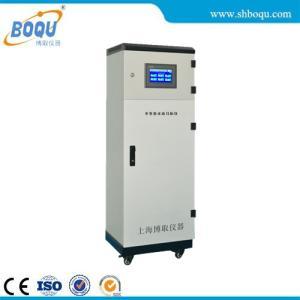 水质多参数分析仪/多参数水质分析仪/多参数水质检测仪