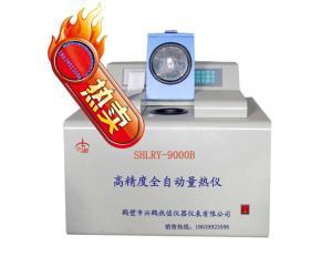 生物质颗粒燃烧热值专用测定仪|秸秆燃料发热量化验产品图片