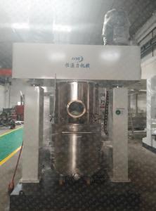 行星动力混合机 高效剪切乳化分散搅拌机
