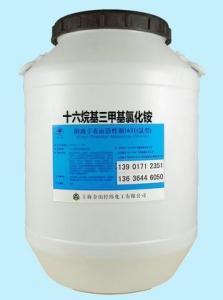 1631表面活性剂十六烷基三甲基氯化铵