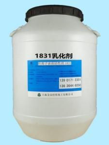 乳化剂1831十八烷基三甲基氯化铵产品图片