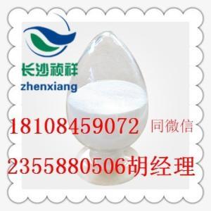 福美钠 128-04-1 工业级95%  祯祥供应产品图片