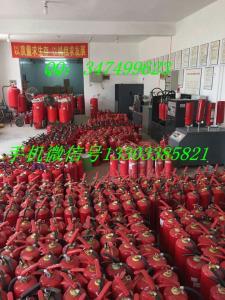 甘肃省消防灭火器维修设备厂家,甘肃省灭火器维修三级资质设备厂家 产品图片