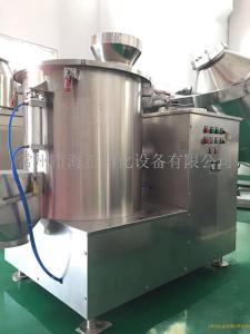 200型高速混合机 不锈钢搅拌机 产品图片