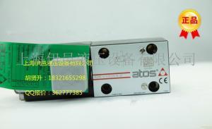 意大利ATOS溢流閥RZMO-A-030/210/18 20現貨
