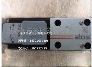 原裝特價阿托斯比例溢流閥RZMO-P1-010/100