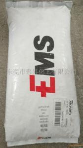 瑞士EMS PA6 PV-5HH
