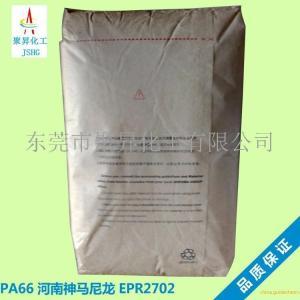 PA66 15加纤pa66 EPR2701