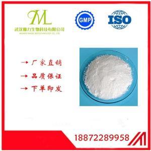1-Boc-4-(4-氟苯氨基)-哌啶