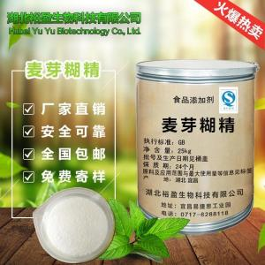 麦芽糊精用途与用量