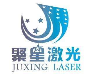 东莞市聚星激光设备有限公司公司logo