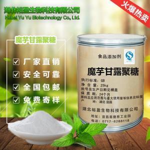 魔芋甘露聚糖用途与用量