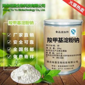 羧甲基淀粉钠用途与用量