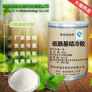 低酰基结冷胶用途与用量