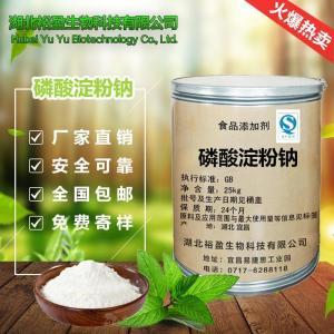 磷酸淀粉钠用途与用量