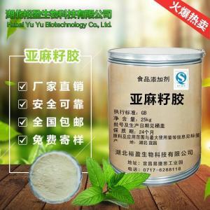 亚麻籽胶 用途与用量