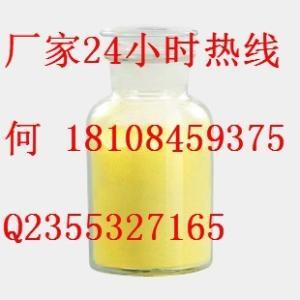 2-氨基-3,5-二溴苯甲醛