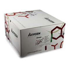 孤腓肽(OFQ/N)ELISA定量分析试剂盒