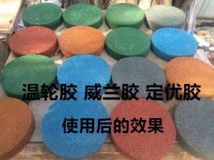 文莱胶在预拌砂浆起着增稠剂、悬浮剂、保水剂 稳定剂、润滑剂