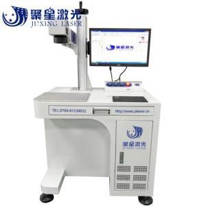 东莞激光打码机维修二手激光镭雕机厂家产品图片