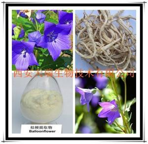 桔梗皂甙 产品图片