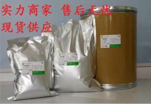 河南郑州D-半乳糖生产厂家