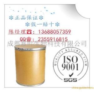 鲸蜡硬脂醇聚醚-20生产厂家产品图片