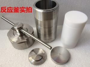 25ml水热合成反应釜产品图片