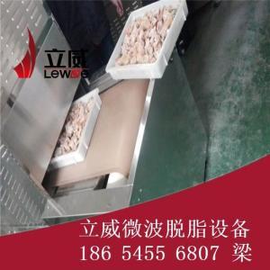 济南猪蹄微波脱脂设备生产厂家地址电话
