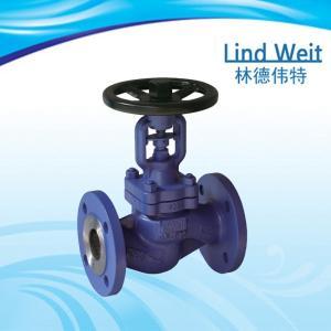 林德偉特不銹鋼LBSV優質蒸汽波紋管截止閥