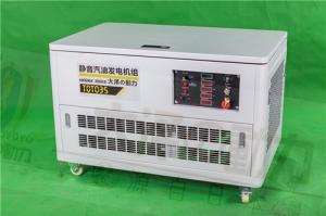大泽35KW电厂应急汽油发电机