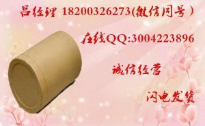 松萝酸原料生产厂家产品图片
