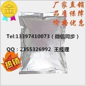 蓖麻油酸锌原料 13040-19-2 现货供应产品图片