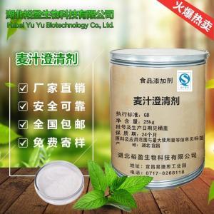 优质食品级麦汁澄清剂价格