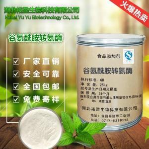 谷氨酰胺转氨酶 产品图片